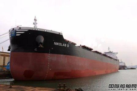 """大连中远船务交付82000吨散货船""""尼古拉斯""""轮"""