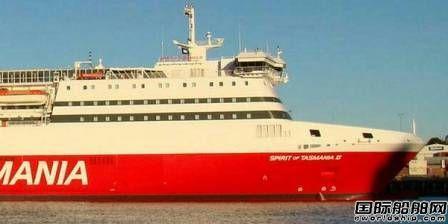 TT-Line将在FSG订造2艘客滚船