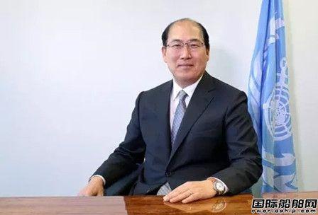 国际海事组织秘书长对东海撞船事件深表关切