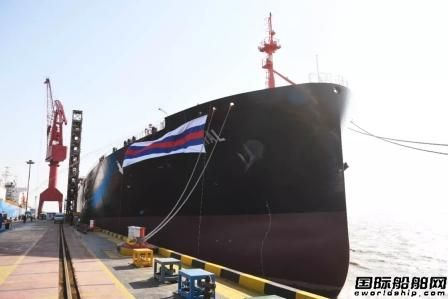 江南造船一艘84000立方米VLG命名