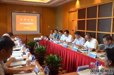 上海中远海运重工大型多点系泊FPSO设计与建造技术获奖
