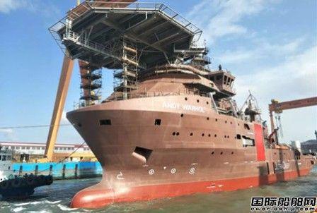 青岛武船建造深潜水工作支持船出坞