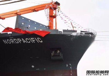 中航威海2500箱集装箱船首制船命名交付