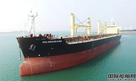 中航威海再交一艘37400吨灵便型散货船