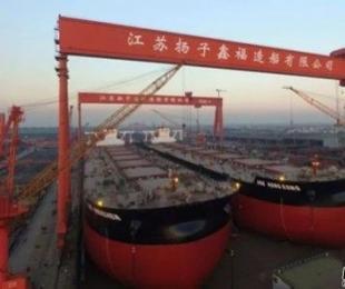 创纪录!扬子江船业4艘40万吨VLOC同坞建造