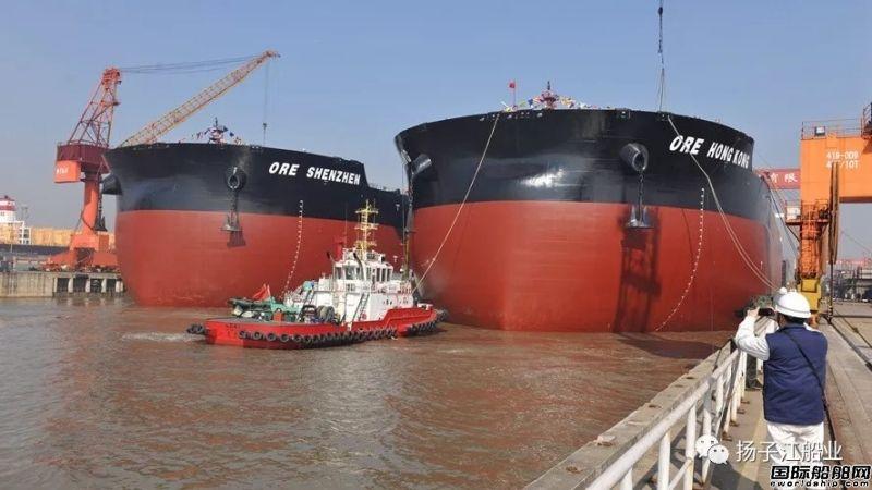 扬子江船业首批两艘40万吨VLOC出坞