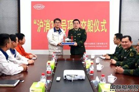 上海中远海运重工同天交付两个重要项目