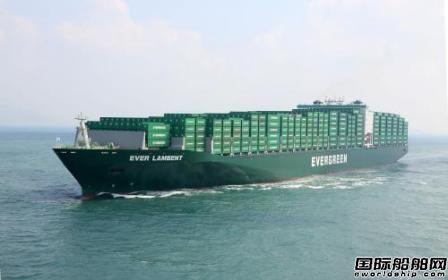 今治造船获长荣海运12艘集装箱船订单