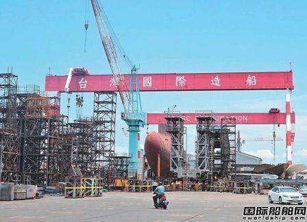 台船接获2艘208000载重吨散货船订单