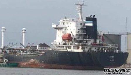 被海盗劫持油船及22名船员已获救