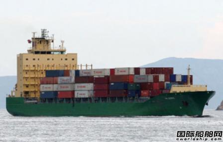 FSL Trust出售一艘集装箱船还债