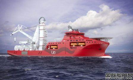 UDS启动混合动力修井船建造项目