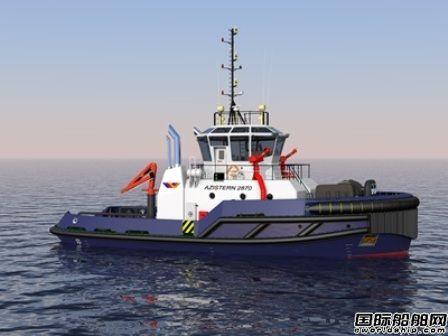 OSD推出一种新的港口拖船设计