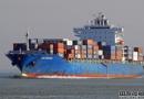 Milaha收购一艘集装箱船