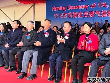 """沪东中华交付中远海运能源""""中能温州""""轮"""