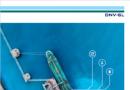 DNV GL发布最新油气行业展望研究报告