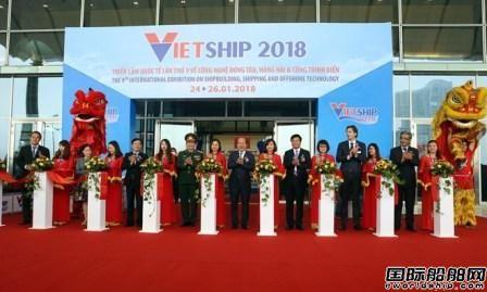 第九届越南国际航海运输及造船工业展览开幕