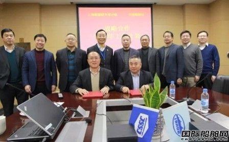 上船院与中国船级社签署战略合作年度工作计划