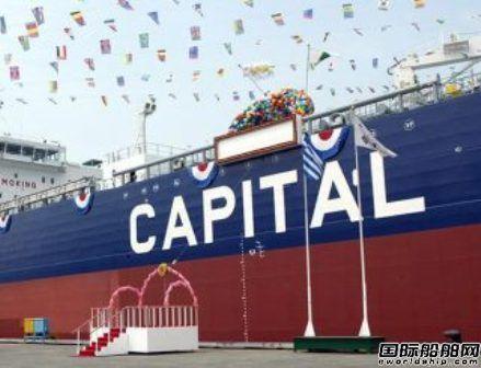 Capital与Liberty One成立合资公司