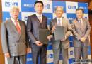 商船三井订造一艘LNG动力拖船