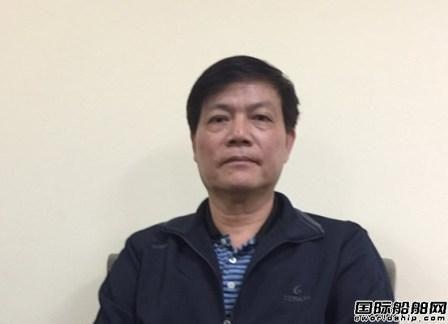 越南最大国有船企原董事长涉高层腐败被抓