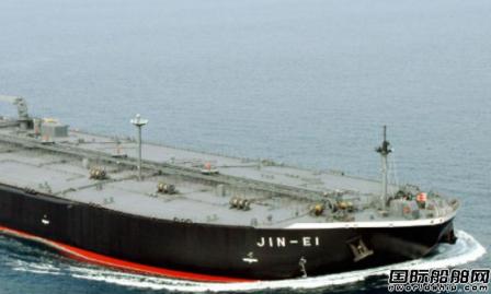 共荣油轮订造1艘VLCC