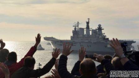 土耳其拆船厂拆英国航母赚翻了