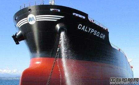 M/Maritime在日本船企订造3艘散货船