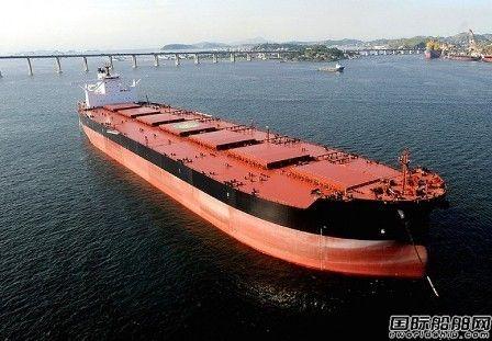 大船集团正式敲定淡水河谷2艘VLOC订单