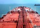 中国船东在VLCC市场处于领先地位