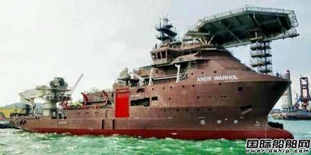 青岛武船在建DSCV获5年期租约