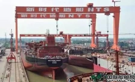 新时代造船再获6艘Newcastlemax型散货船订单
