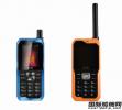 SC120功能型天通卫星电话