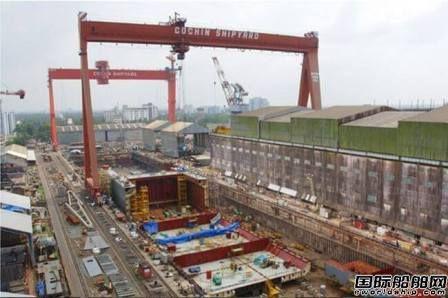 科钦船厂与俄联合造船签谅解备忘录