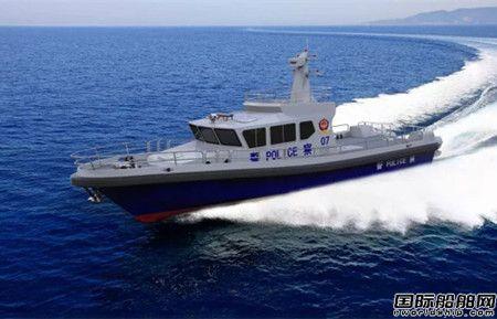 武汉理工船舶获全铝合金巡逻船设计合同