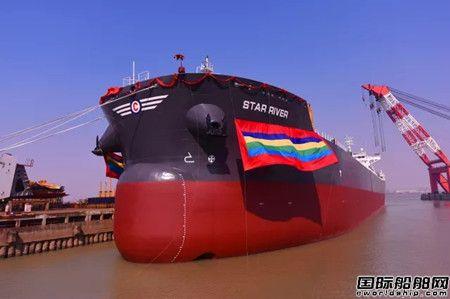 中船澄西交付全球最大沥青船