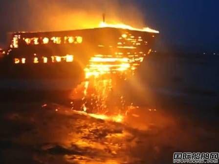 耗资千万中国最大仿古福船失火