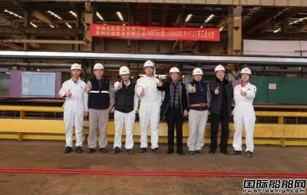 厦船重工4艘2400TEU集装箱开工建造