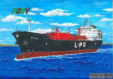 江南造船一艘13000立方米LPG船订单生效