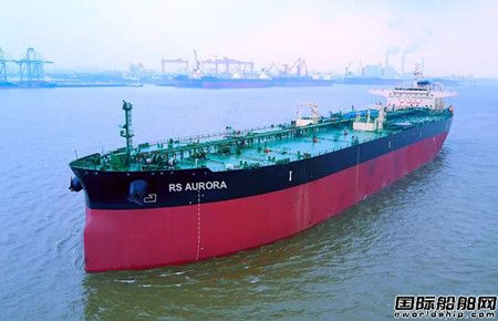 """外高桥造船苏伊士油轮 """"欧若拉""""命名交付"""
