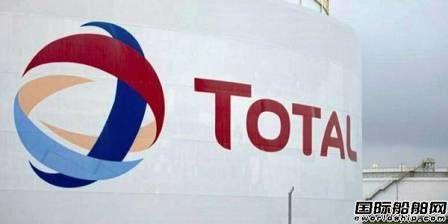 沪东中华斩获全球最大LNG加注船订单