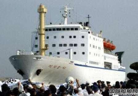 朝鲜艺术团竟然乘这艘船驶入韩国海域!