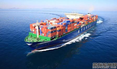 现代商船赫伯罗特地中海航运和ONE签署船舶共享协议