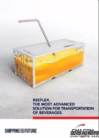 达飞推出REEFLEX可控温集装箱