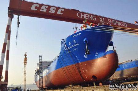 中船澄西2018年首艘新造船顺利下水