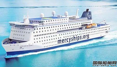 港船重工建造全球最大医院船下水