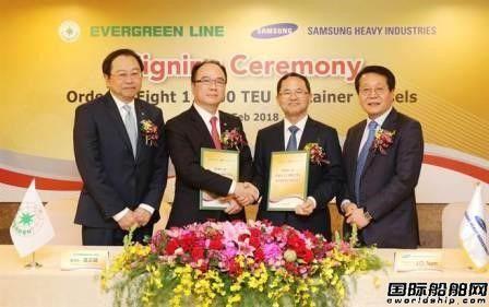 长荣海运订造8艘11000TEU集装箱船