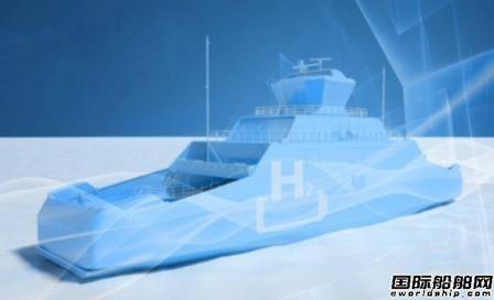 瓦锡兰和Boreal联合研发氢气动力渡船