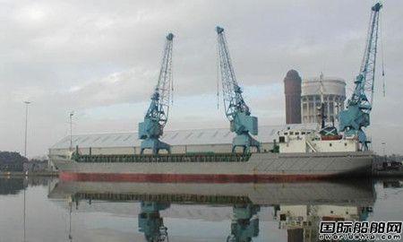 Scotline订造1+1艘近海集装箱船