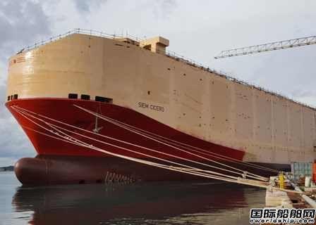 甲板重量减少25%!欧洲船厂研发轻量汽车运输船